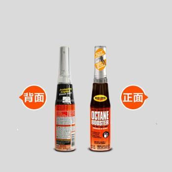 瑞斯隆进口汽车燃油添加剂汽油清洁剂燃油宝辛烷值动力提升剂