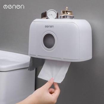 梦妮卫生间纸巾盒创意抽纸盒置物架免打孔防水多功能