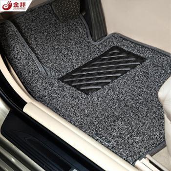 金邦豪华版丝圈脚垫全车系PVC热熔环保无味阻燃五座车专车专用汽车脚垫