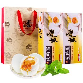 光阳蛋业油黄熟咸鸭蛋 16枚 1040g 礼盒装