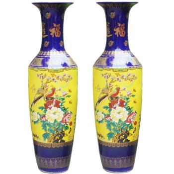 欢畅 景德镇陶瓷 落地大花瓶锦绣前程 客厅摆件 1.8米一根 HT-09