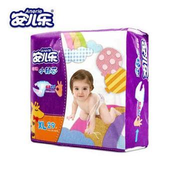 安儿乐XL7029小轻芯婴儿纸尿裤极薄XL码29片13KG以上
