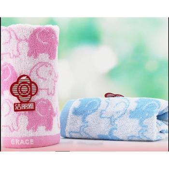 洁丽雅童巾宝宝巾8531-2 儿童小毛巾纯棉大象单条装