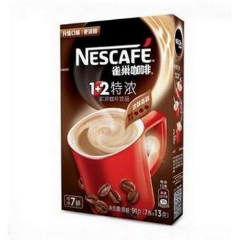 雀巢咖啡 即溶速溶咖啡 91g1+2特浓 7条/盒*2盒
