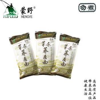 蒙野草原荞麦面200克×5袋套餐 包邮