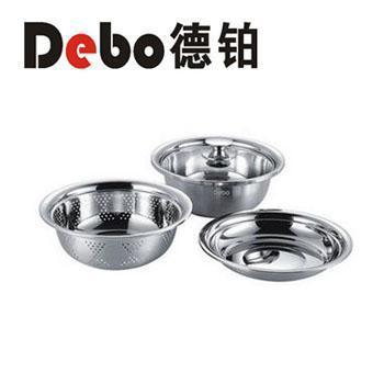 德铂/Debo DEP-291 哈格多用盆三件套 汤盆 淘米筛 多用碟盘 26cm
