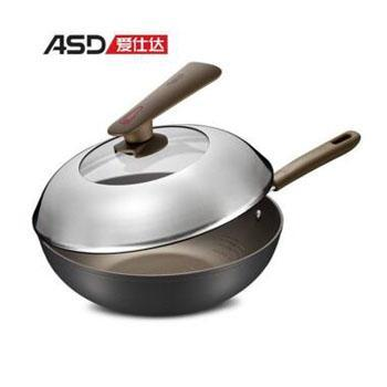 爱仕达/ASD HW8330E复底不粘少油烟炒菜锅 家用燃气电磁炉明火通用 30cm