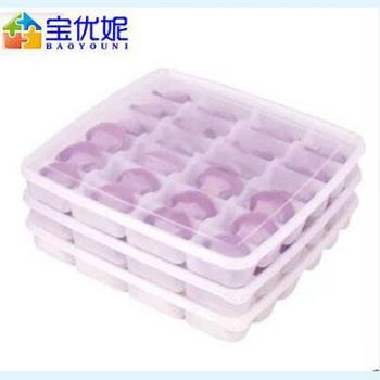 宝优妮 DQ9021-11 带盖分层水饺馄饨保鲜收纳盒 2只装