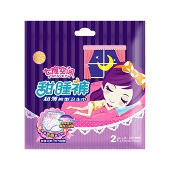 七度空间 甜睡安心裤 超薄超长夜用2片装 QKC8902