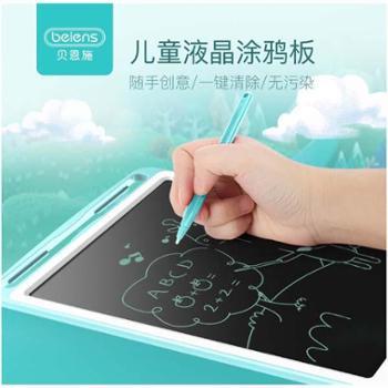 贝恩施 单色液晶手写板 8.5寸 zj03 粉/蓝