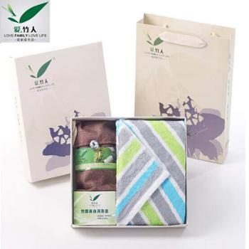 爱竹人卫浴三件套 条纹毛巾×1 香皂×1炭包×1