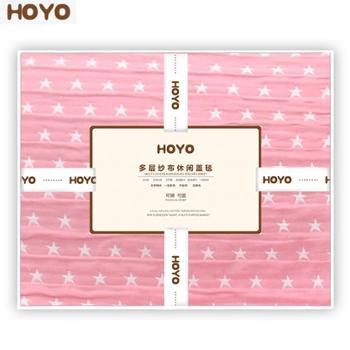 HOYO褶皱星星多功能四季毯 牛皮纸礼盒单条装 1500g 5505粉色/5506紫色/5508灰色 0062Z