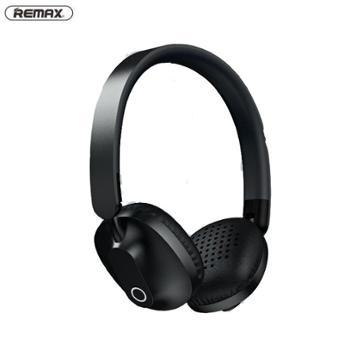 REMAX RB-550HB 游戏电竞无线蓝牙耳机 RB-550HB