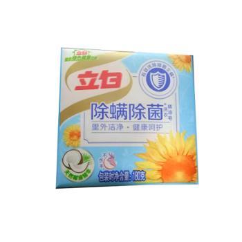 立白精油洗衣皂 一组两块 功能随机 (天然酵素 除菌除螨)