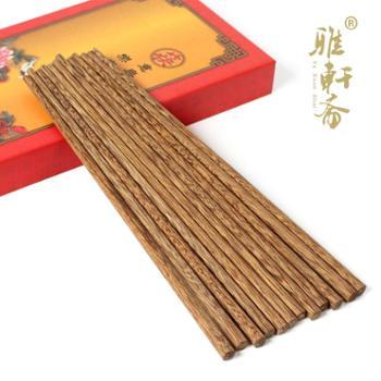 实木红木红酸枝鸡翅木筷子无油无漆无蜡纯天然包邮10双