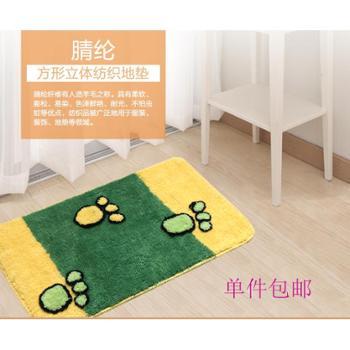 动动手小脚丫腈纶立体提花防滑地垫卧室地毯特价45*75cm包邮