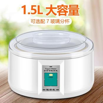 富吉玛 1.5L不锈钢酸奶机家用分杯米酒纳豆发酵机全自动PA-15A内胆款