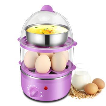富吉玛 定时双层煮蛋器自动断电迷你家用蒸鸡蛋羹小型早餐机器蒸蛋机