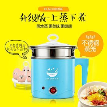 富吉玛 多功能学生宿舍不锈钢自煮火锅小型电热锅煮粥煮面煲汤锅XB-MC03