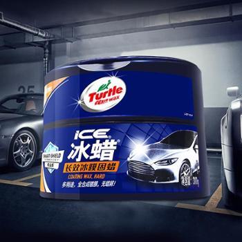 车之秀品专供龟牌冰蜡G-2465汽车蜡固体车蜡新车蜡