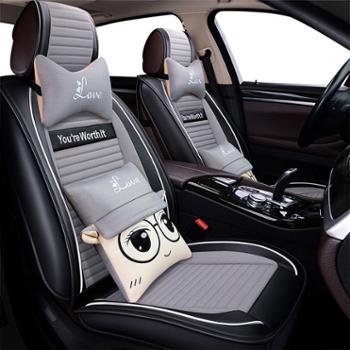 车之秀品XD458混纺麻时尚可爱卡通汽车四季坐垫 亚麻汽车座垫 汽车用品
