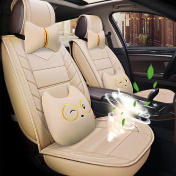 车之秀品 XA068卡通猫眼图案全皮革坐垫座套豪华款四季垫