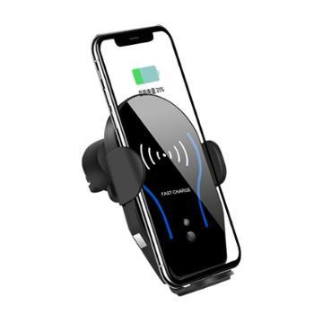 车之秀品车载无线充电支架重力联动手机支架快速充电感应控制