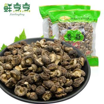 鲜烹烹农家香菇干货古田特产250g