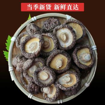鲜烹烹香菇干货250g古田食用菌