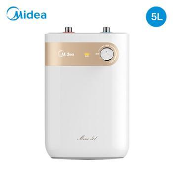 Midea/美的小型厨宝F05-15A1(S)储水即热式家用5L热水宝上出水