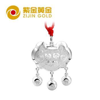 紫金足银长命富贵儿童银锁包宝宝银饰宝宝锁