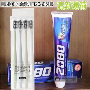 韩国原装进口爱敬2080美白牙膏120G+四支纤柔软细毛舒适软毛清洁牙刷