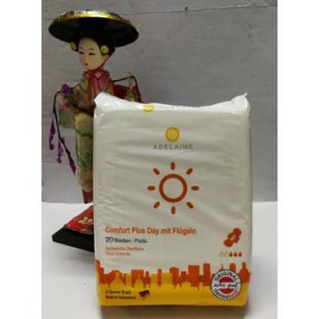 瑞士原装进口ADELAINE艾德仪琳卫生巾20片\\包新品促销
