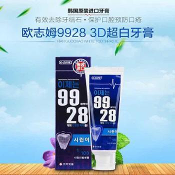 欧志姆O-ZONE韩国原装99283D超白蓝色牙膏不含氟薄荷香100g