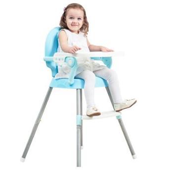 Tobaby宝宝餐椅婴儿便携儿童餐桌椅多功能可调节