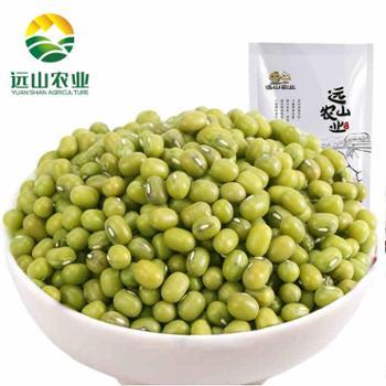 远山绿豆500g*1袋农家绿豆五谷杂粮系列