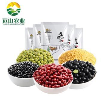 远山粗粮生活组合共2500g红豆500g+绿豆500g+黑豆500g+黄小米500g+黑米500g