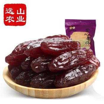 远山农业连城紫薯仔400g*1袋
