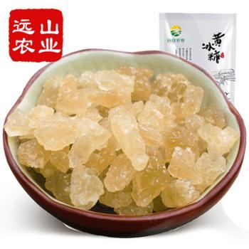 远山农业黄冰糖400g*1袋
