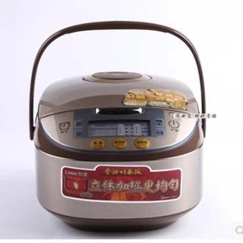 美的电饭煲FS4017家用厨具