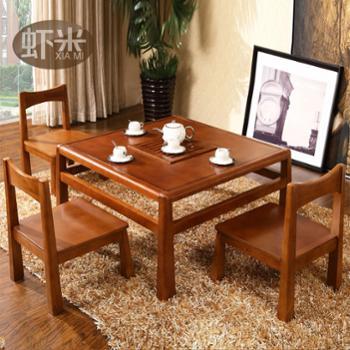 中式实木茶台泡茶小桌子方茶几茶椅组合913带茶水盘