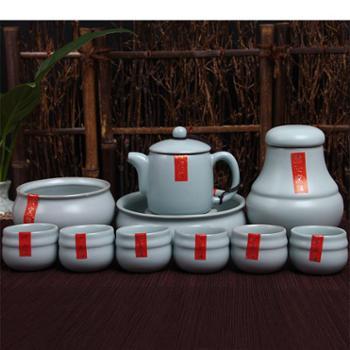 陶立方 元本道汝窑开片功夫茶具套装宝相茶组10入礼盒装 TF-5372