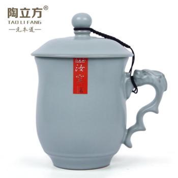 陶立方台湾元本道汝窑茶具陶瓷茶杯汝瓷开片办公杯泡茶壶盖杯天青色龙珠杯TF-5439