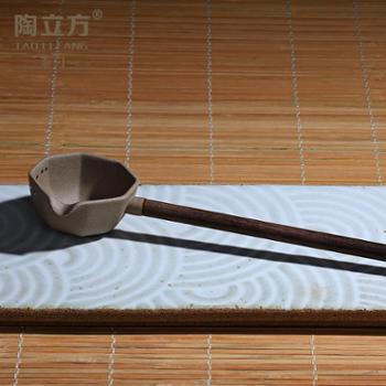 陶立方 老坑矿茶勺汉陶张生茶汤勺汝窑陶瓷分茶勺功夫茶具配件 TF-5501 老坑矿茶勺3号