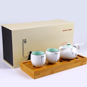 陶立方 德化定窑陶瓷功夫茶具一壶两杯带茶盘整套茶具简约家居办公套组 TF-5460