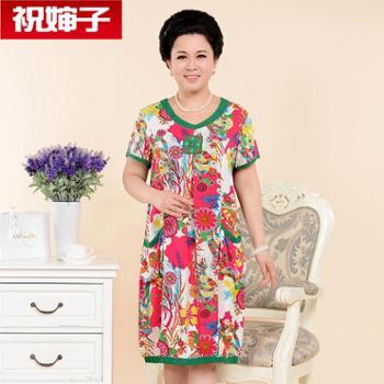 祝婶子民族风夏季棉绸短袖连衣裙货号:SW2300
