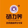 盐池县山野香苦荞麦食品有限公司
