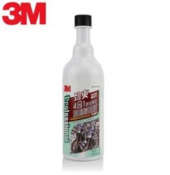 3M第二代四合一燃油系统添加剂10018
