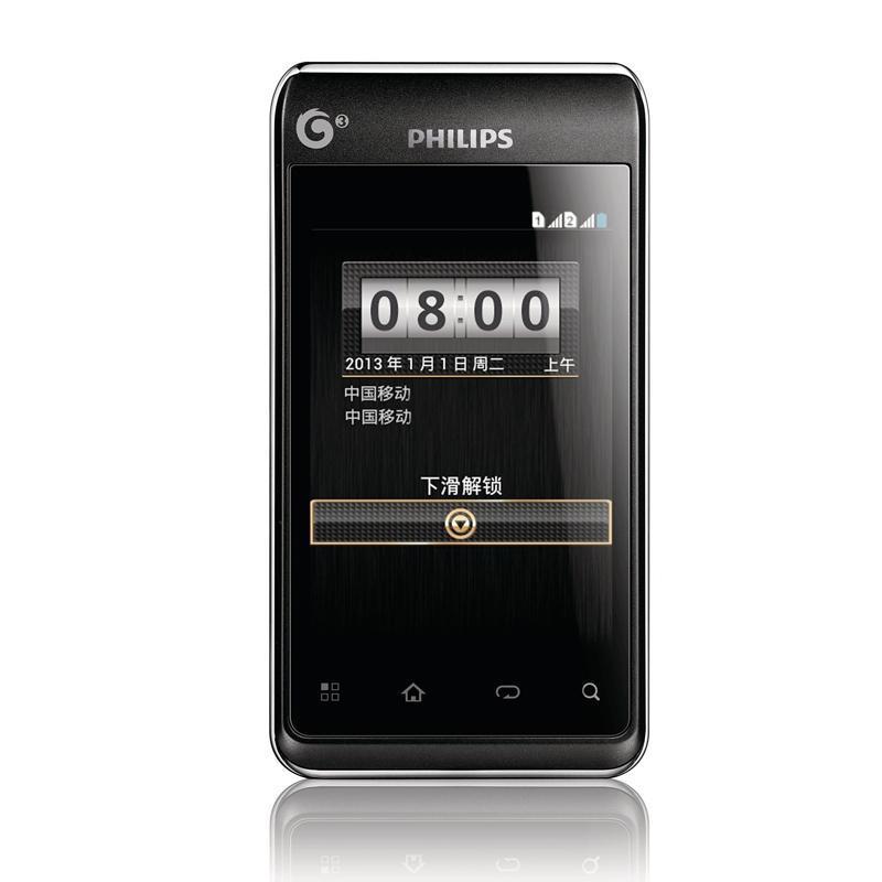 飞利浦t939双卡双待td scdma gsm翻盖智能手机高清图片