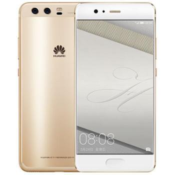 华为 HUAWEI P10 全网通 移动联通电信4G手机 双卡双待+超值手机大礼包